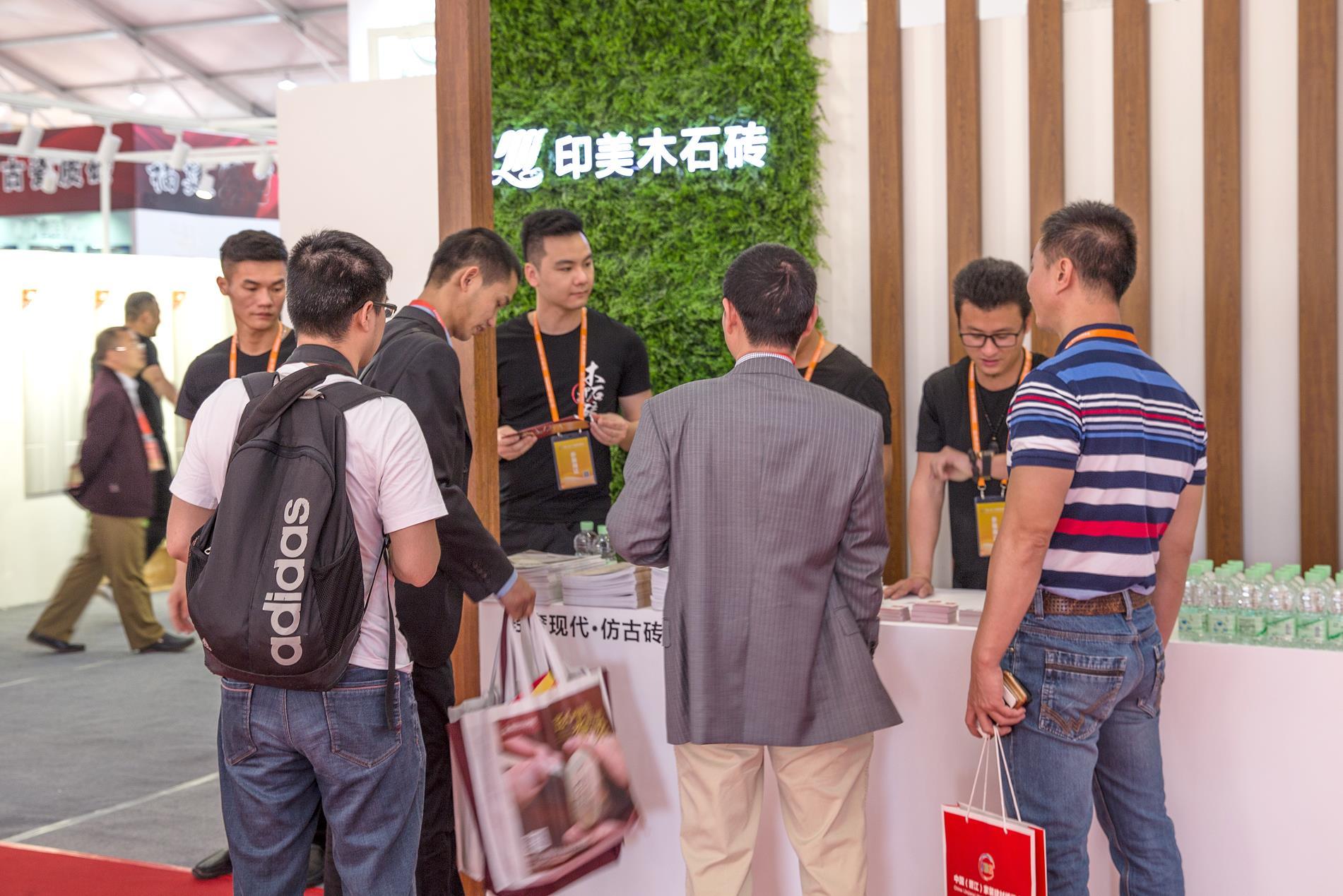 中国(晋江)家装建材博览会——印美木石砖品牌完美亮相