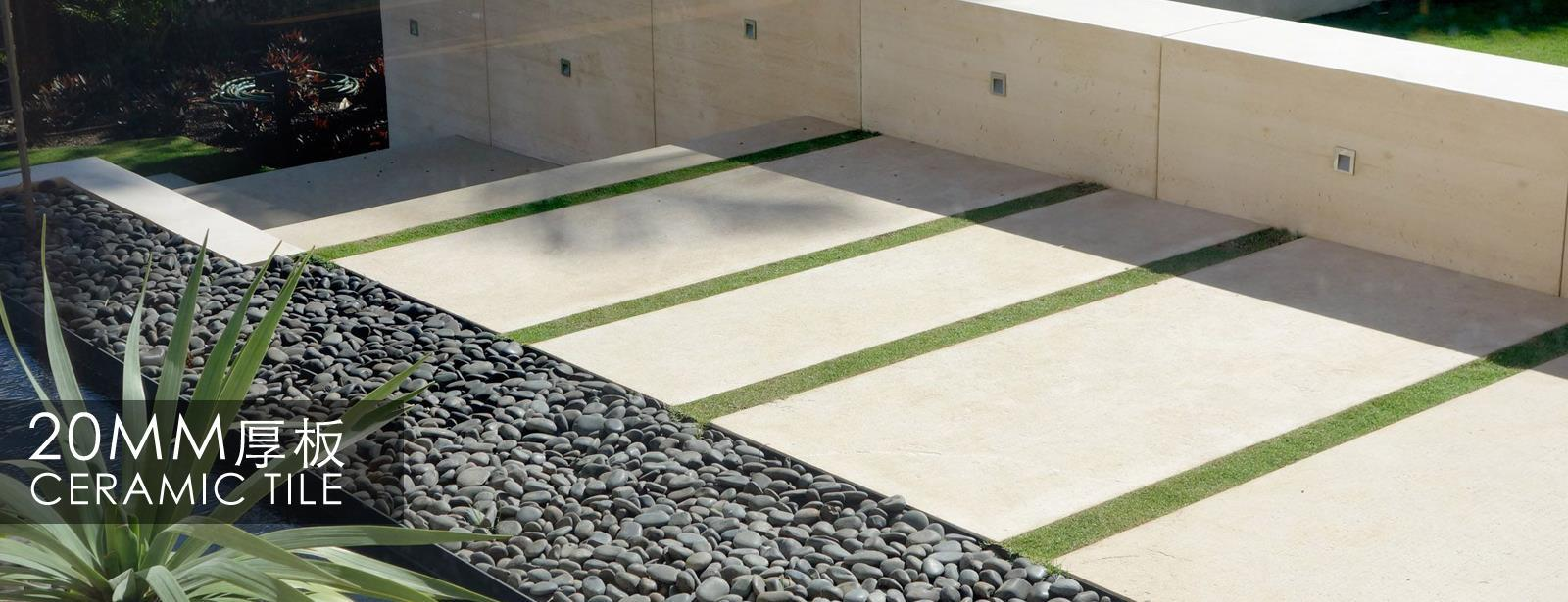 2cm厚生態地鋪石懸空鋪貼是怎樣的?懸空鋪貼有什么優點