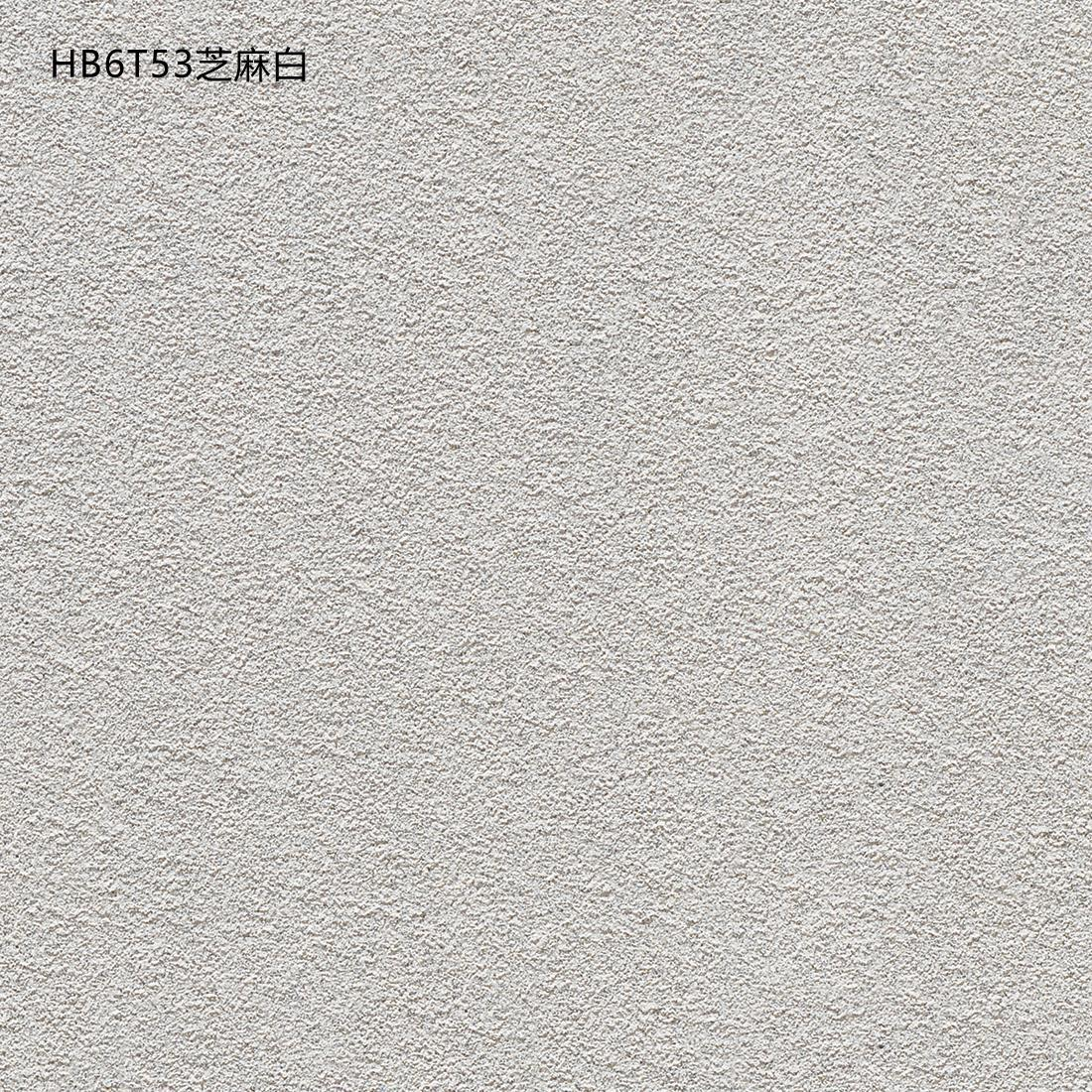 瓷磚幕墻為什么火起來?哪些瓷磚適合用來做瓷磚幕墻?