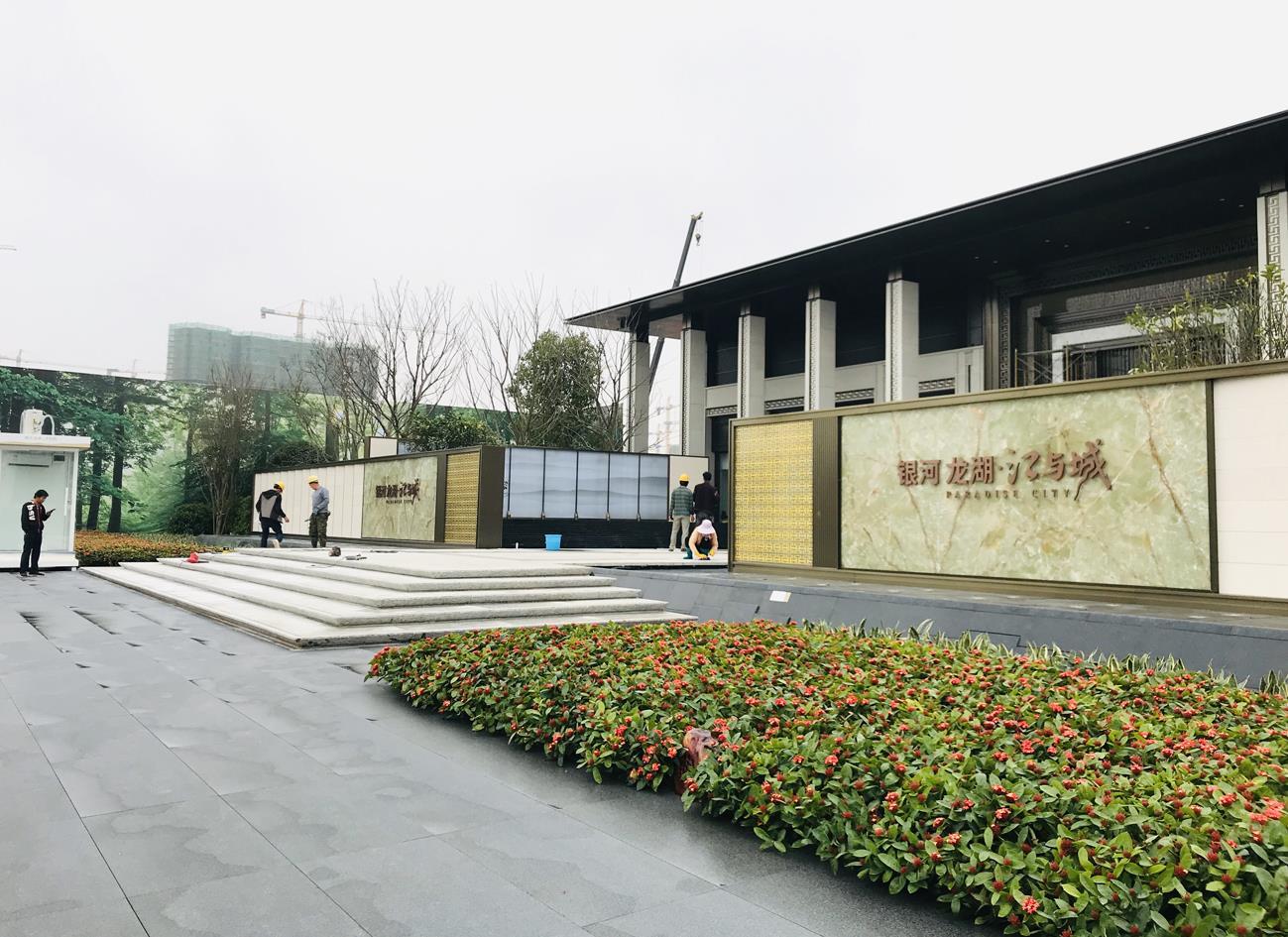 广西南宁银河龙湖江与城