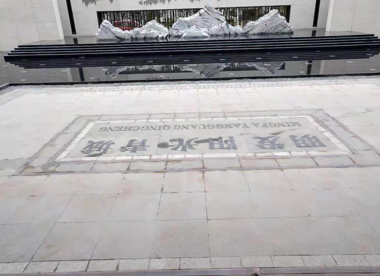 安徽明发阳光青城