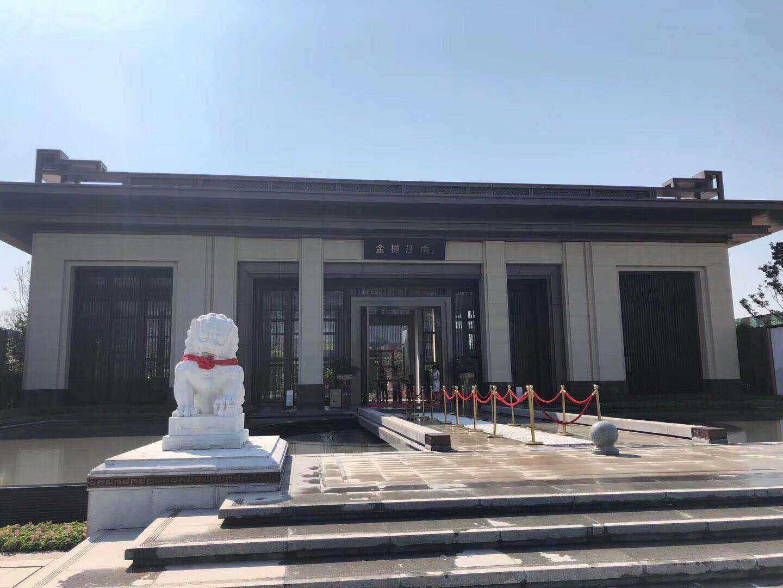 惠州市博罗县翠美园金樾江南花园