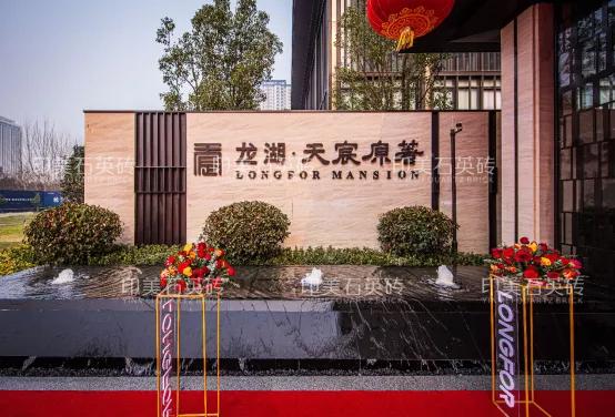 郑州龙湖天宸原著