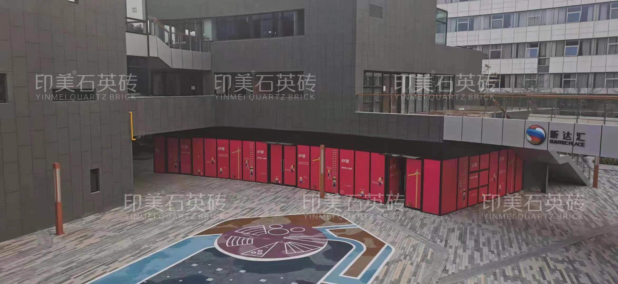 上海三林印象城