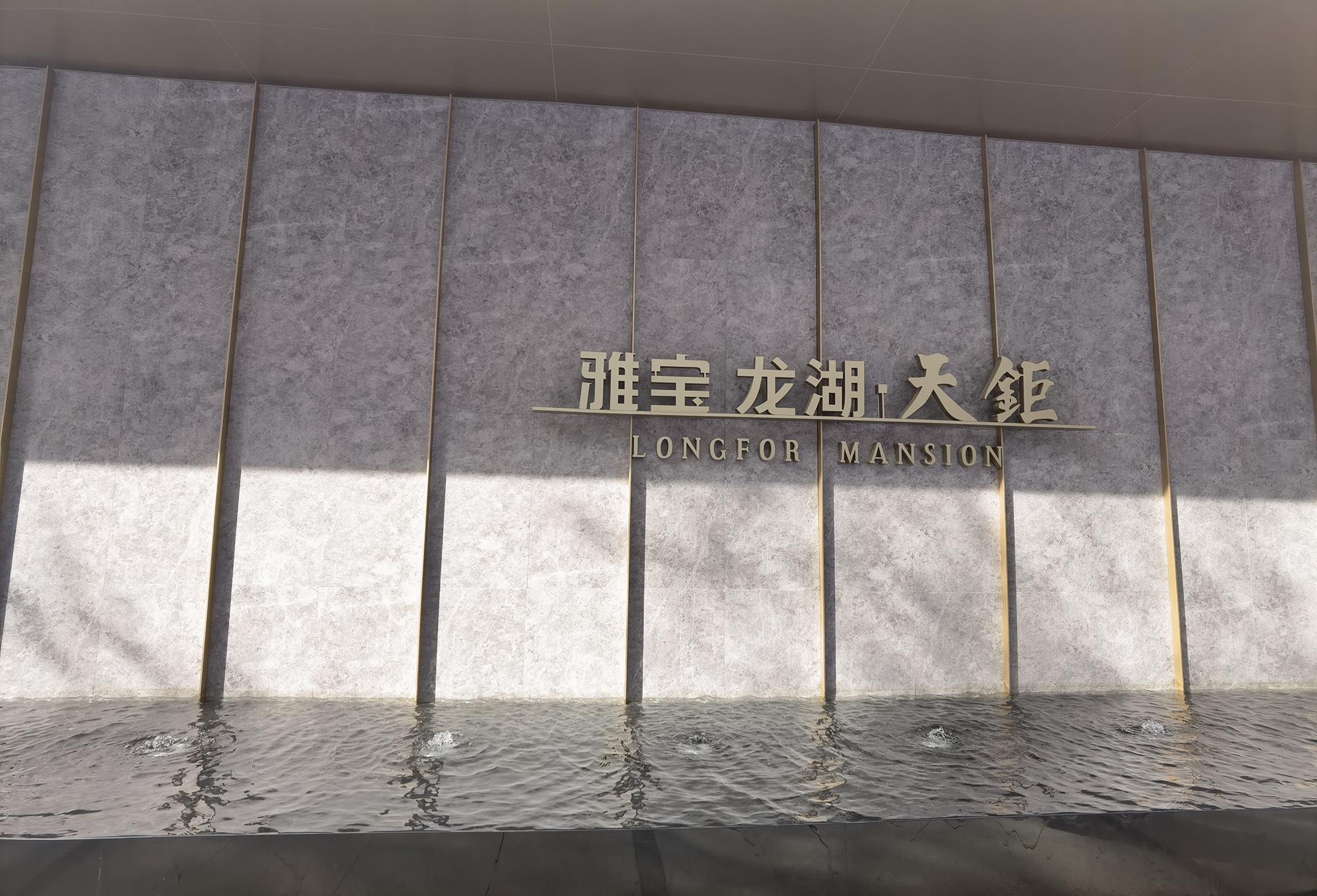 郑州龙湖天炬